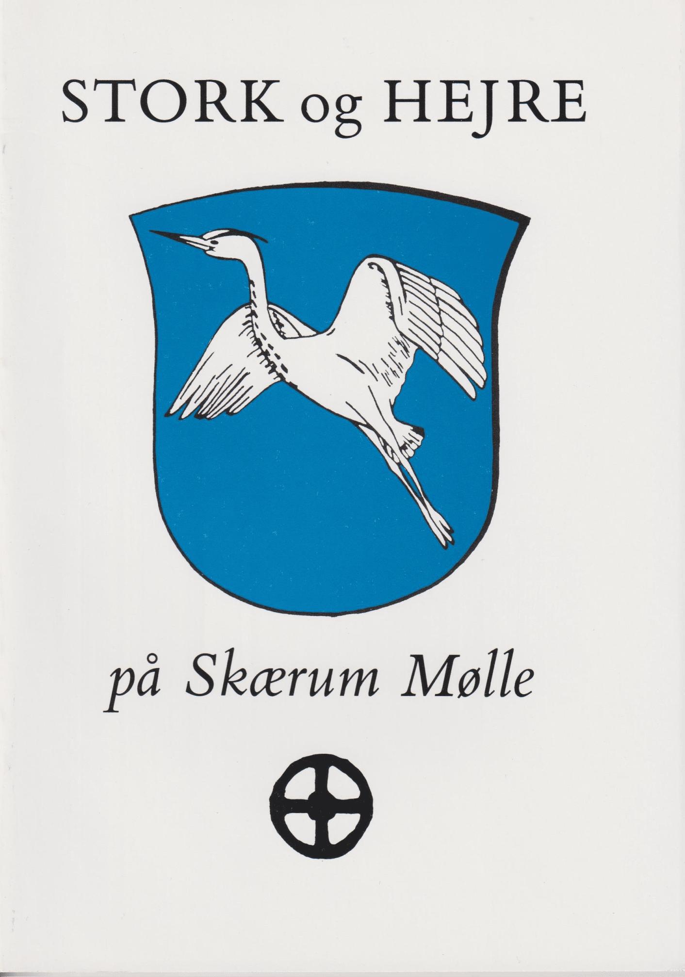 Stork og hejre på Skærum Mølle
